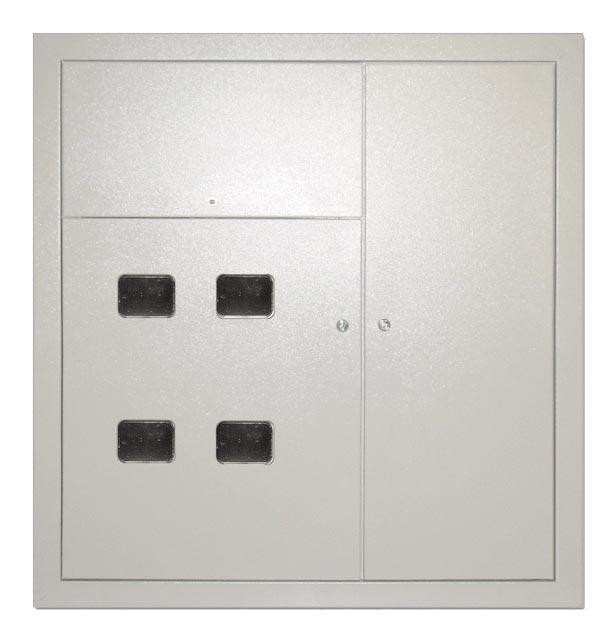 Щитки этажные ЩЭ разработаны с